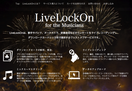 LiveLockOn_Site.png